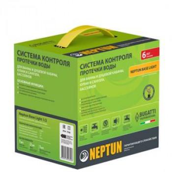 Система защиты от протечек латунь никелированное Base Light G1/2 Ду 15 Ру40 ВР Neptun 013-1175