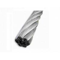 Трос из нержавеющей стали 3.0 мм 0220030