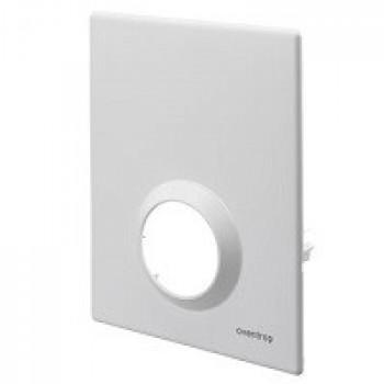 Крышка для Unibox RTL, Unibox Т, Unibox vario и Unibox plus, белого цвета 1022693