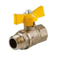 Кран шаровой латунь газ Стандарт 231 аналог 11б27п Ду 15 Ру16 ВР/НР полнопроходной бабочка ГАЛЛОП116014
