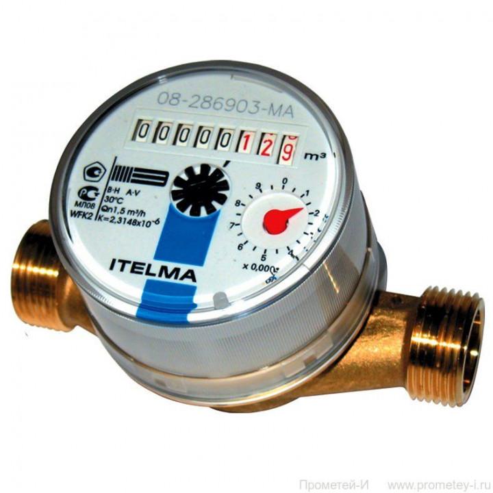Водосчетчик Itelma для холодной воды L 80, импульсный выход WFK 24.D080