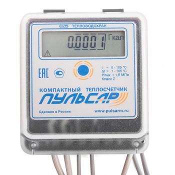 Теплосчетчик ультразвуковой Пульсар RS485 Ду15; 0,6; подача Н00003249