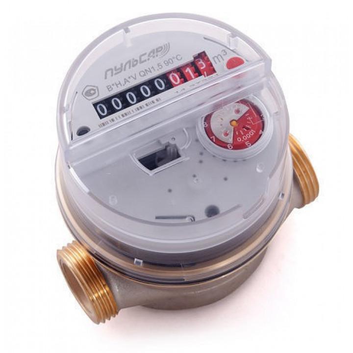 Счетчик воды Пульсар квартирный Ду15 под оснащение радио/RS485 Н00003302